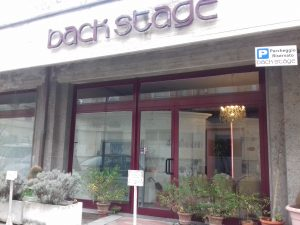 unghie smalto back stage