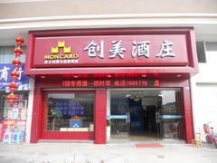 Moncaro, negozio in Cina