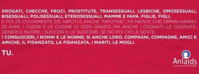 Lo slogan della campagna di Anlaids #TIRIGUARDA