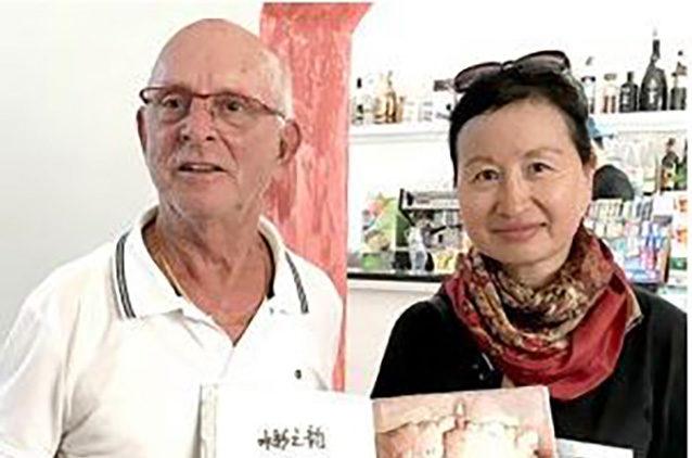 La pittura marchigiana conquista la Cina