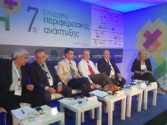 Il presidente della Camera di Commercio delle Marche Gino Sabatini a Patrasso alla conferenza sullo sviluppo regionale in corso a Patrasso